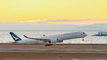 B-LXJ - Cathay Pacific Airbus A350-1000 aircraft