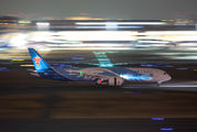 B-1293 - China Southern Airlines Boeing 787-9 Dreamliner aircraft
