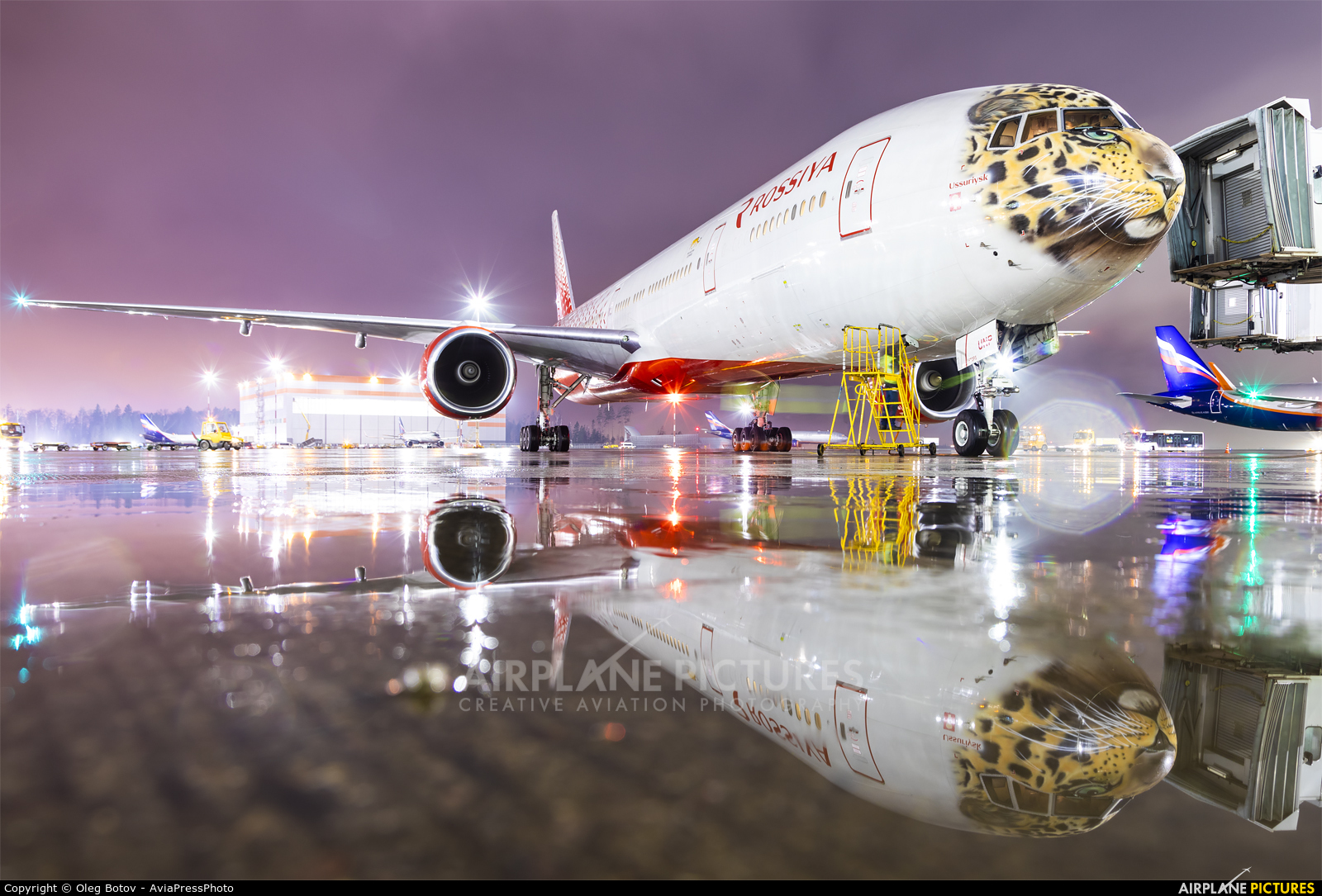 Rossiya EI-UNP aircraft at Moscow - Sheremetyevo