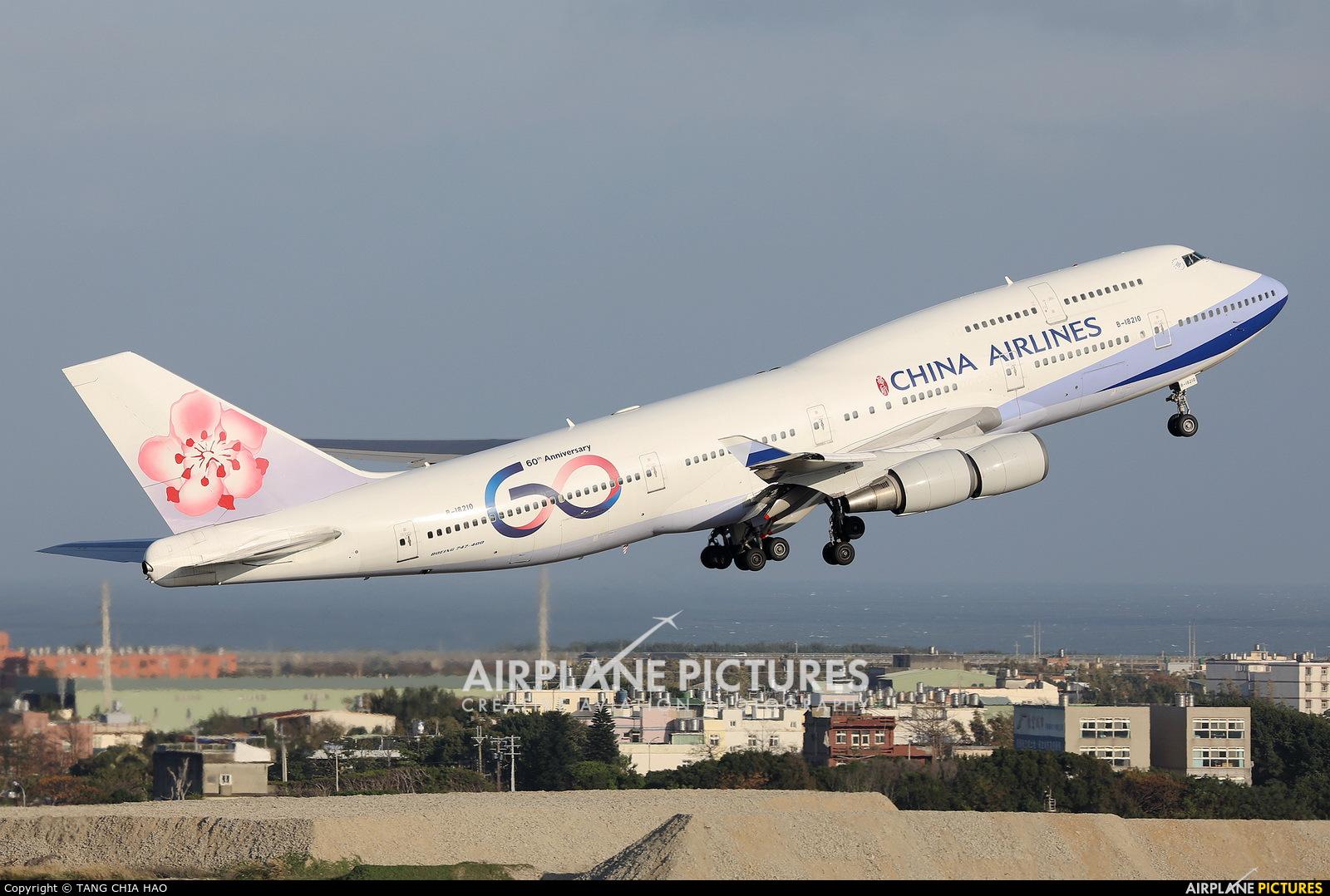 China Airlines B-18210 aircraft at Taipei - Taoyuan Intl