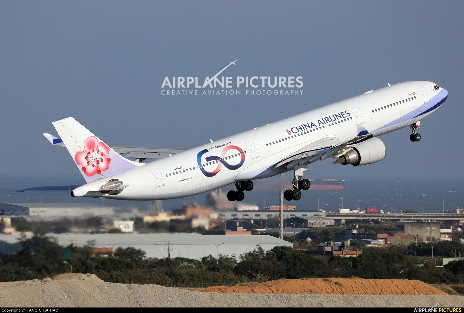 China Airlines B-18317 aircraft at Taipei - Taoyuan Intl