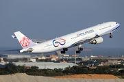 B-18317 - China Airlines Airbus A330-300 aircraft