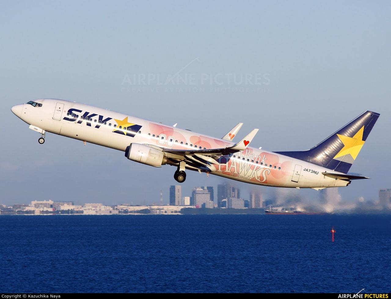 Skymark Airlines JA73NU aircraft at Tokyo - Haneda Intl