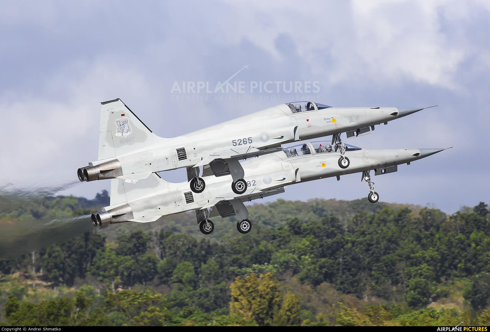 Taiwan - Air Force 78-00867 aircraft at Taitung/Taidong Airport