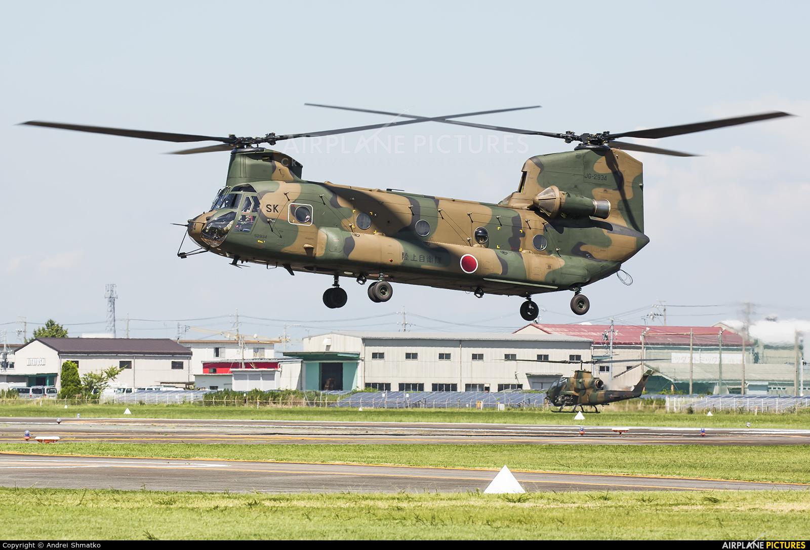 Japan - Ground Self Defense Force 52934 aircraft at Akeno Air Field