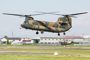 52934 - Japan - Ground Self Defense Force Kawasaki CH-47J Chinook
