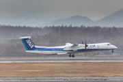 JA857A - ANA Wings de Havilland Canada DHC-8-400Q / Bombardier Q400 aircraft