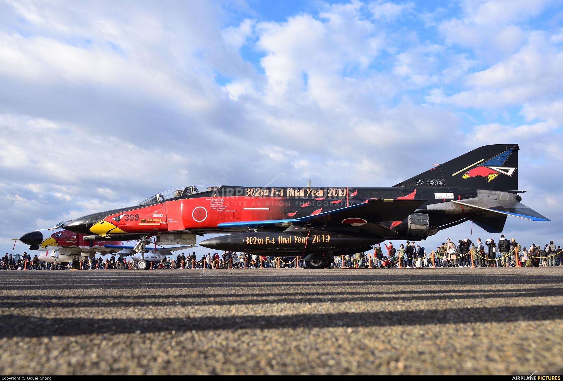 Japan - Air Self Defence Force 77-8399 aircraft at Ibaraki - Hyakuri AB
