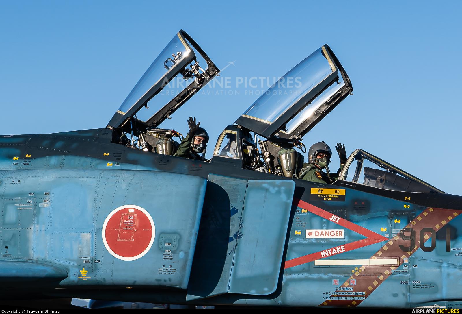 Japan - Air Self Defence Force 47-8901 aircraft at Ibaraki - Hyakuri AB