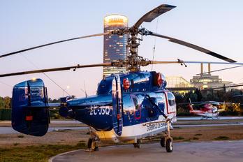 EC-JSQ - INAER Kamov Ka-32 (all models)