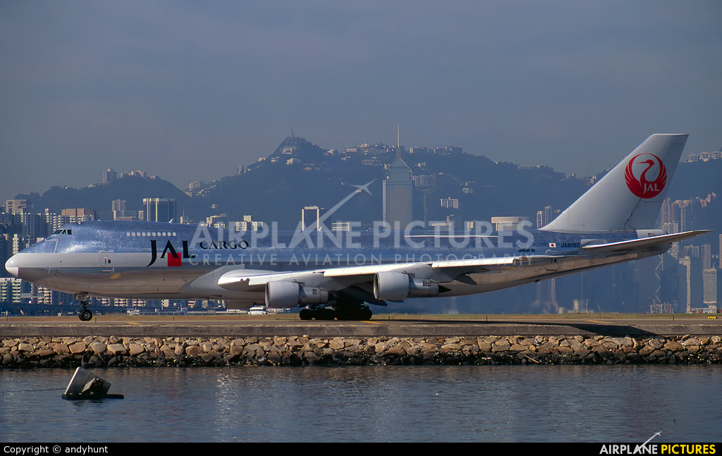 JAL - Japan Airlines JA8180 aircraft at HKG - Kai Tak Intl CLOSED