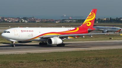 B-LNY - Hong Kong Airlines Airbus A330-200F