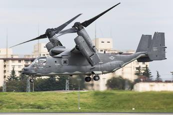 13-0069 - USA - Air Force Bell-Boeing CV-22B Osprey