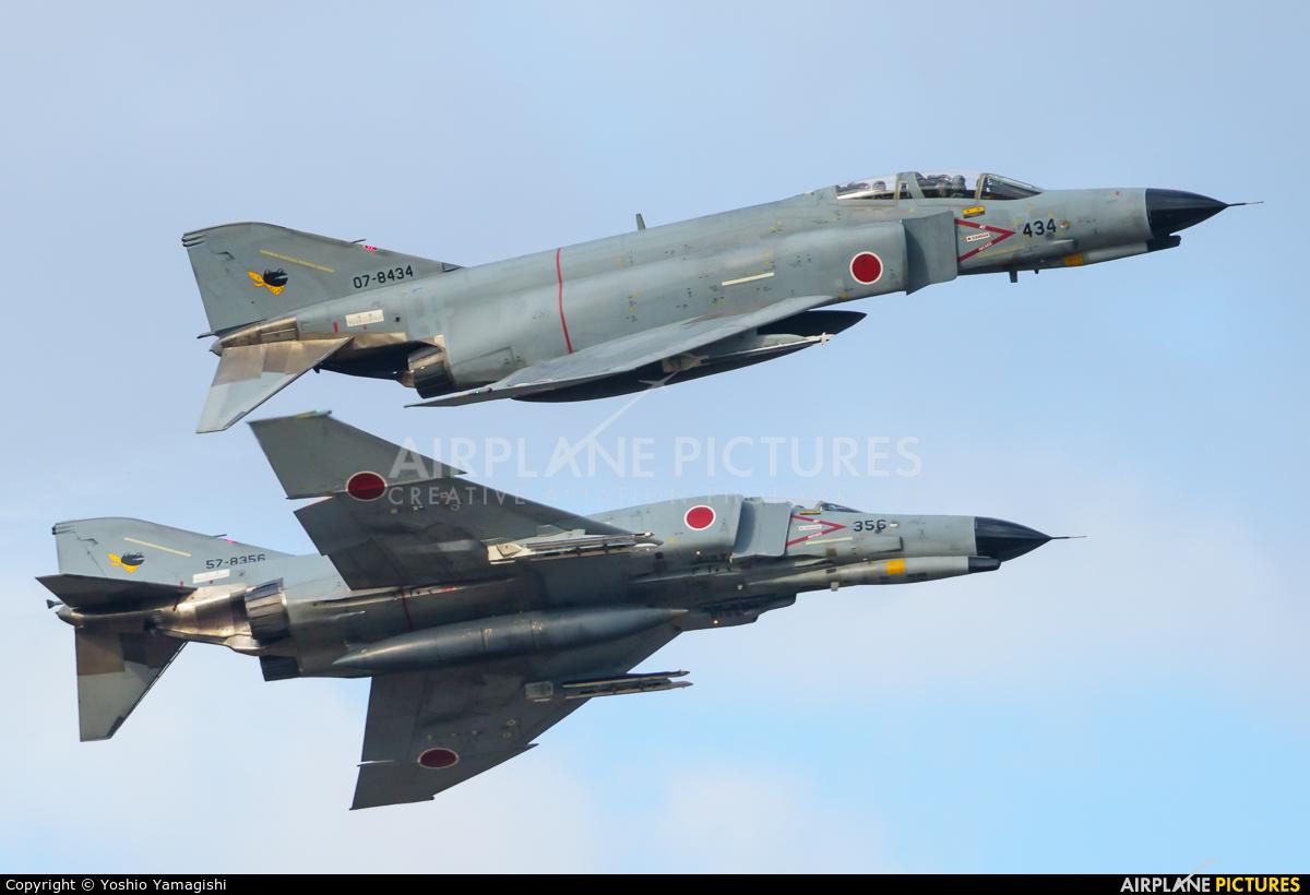 Air Self Defence Force Mitsubishi F-4EJ
