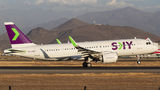 New Airbus A320neo for Sky Airlines Chile