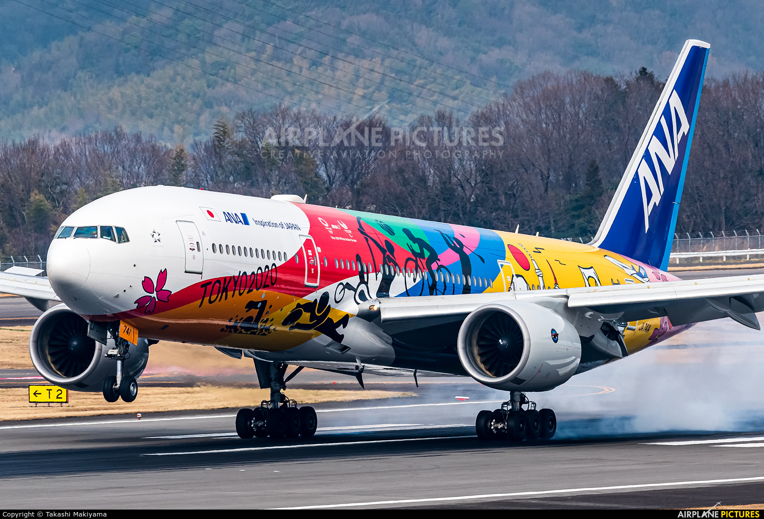 ANA - All Nippon Airways JA741A aircraft at Takamatsu