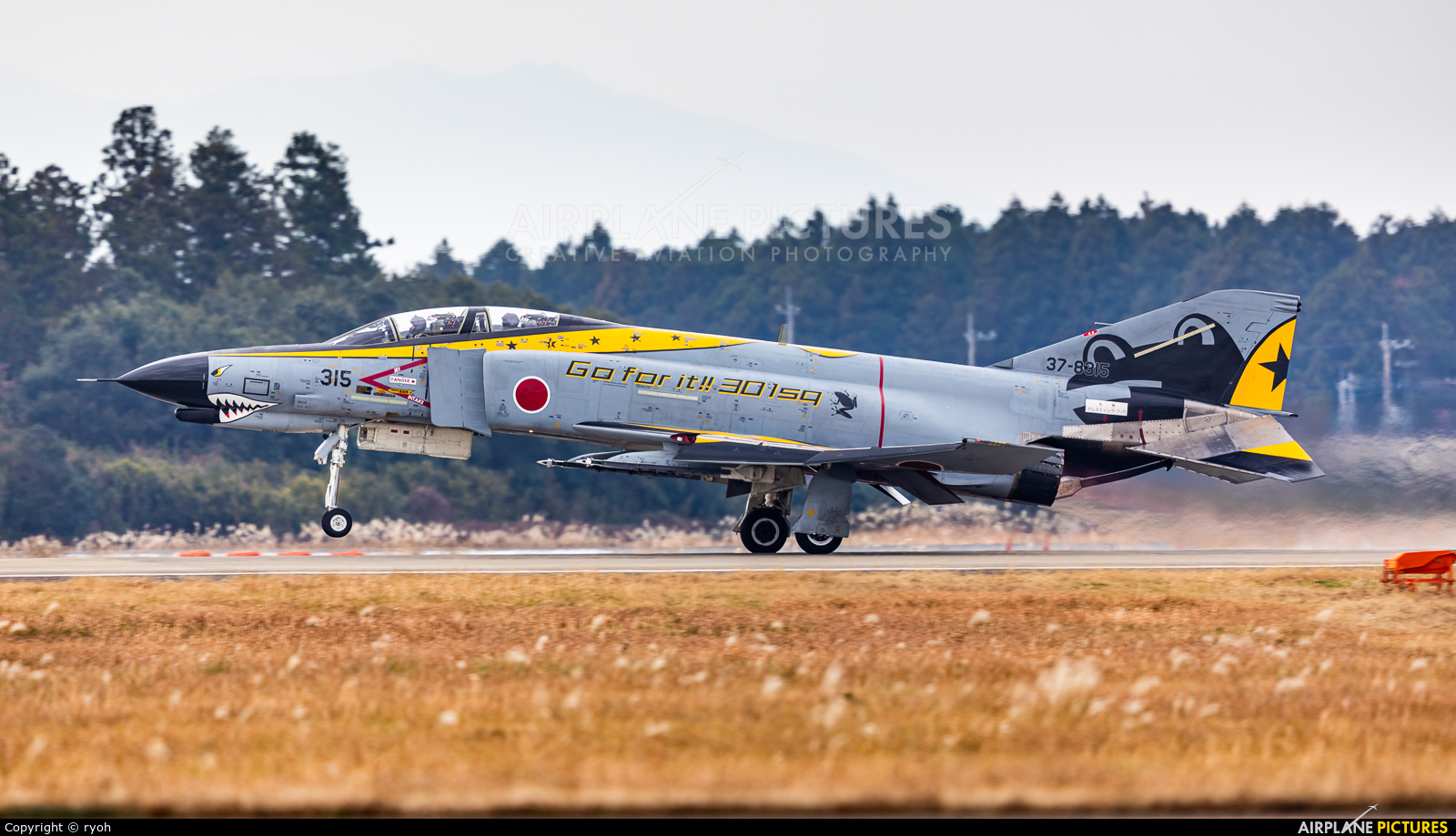 Japan - Air Self Defence Force 37-8315 aircraft at Ibaraki - Hyakuri AB