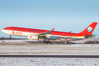 B-5923 - Sichuan Airlines  Airbus A330-300