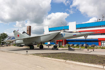 57 - Russia - Government Mikoyan-Gurevich MiG-25PU
