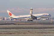 B-1082 - Air China Airbus A350-900 aircraft