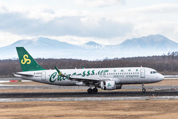 B-6932 - Spring Airlines Airbus A320