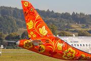 RA-89009 - Aeroflot Sukhoi Superjet 100 aircraft