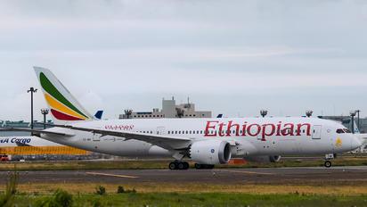 ET-ARF - Ethiopian Airlines Boeing 787-8 Dreamliner
