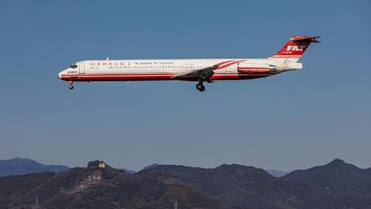 B-28011 - Far Eastern Air Transport McDonnell Douglas MD-83