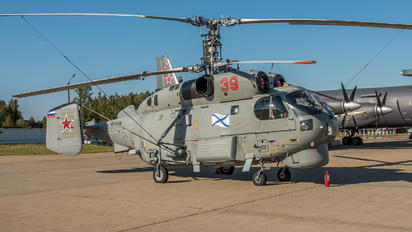RF-19128 - Russia - Navy Kamov Ka-27 (all models)