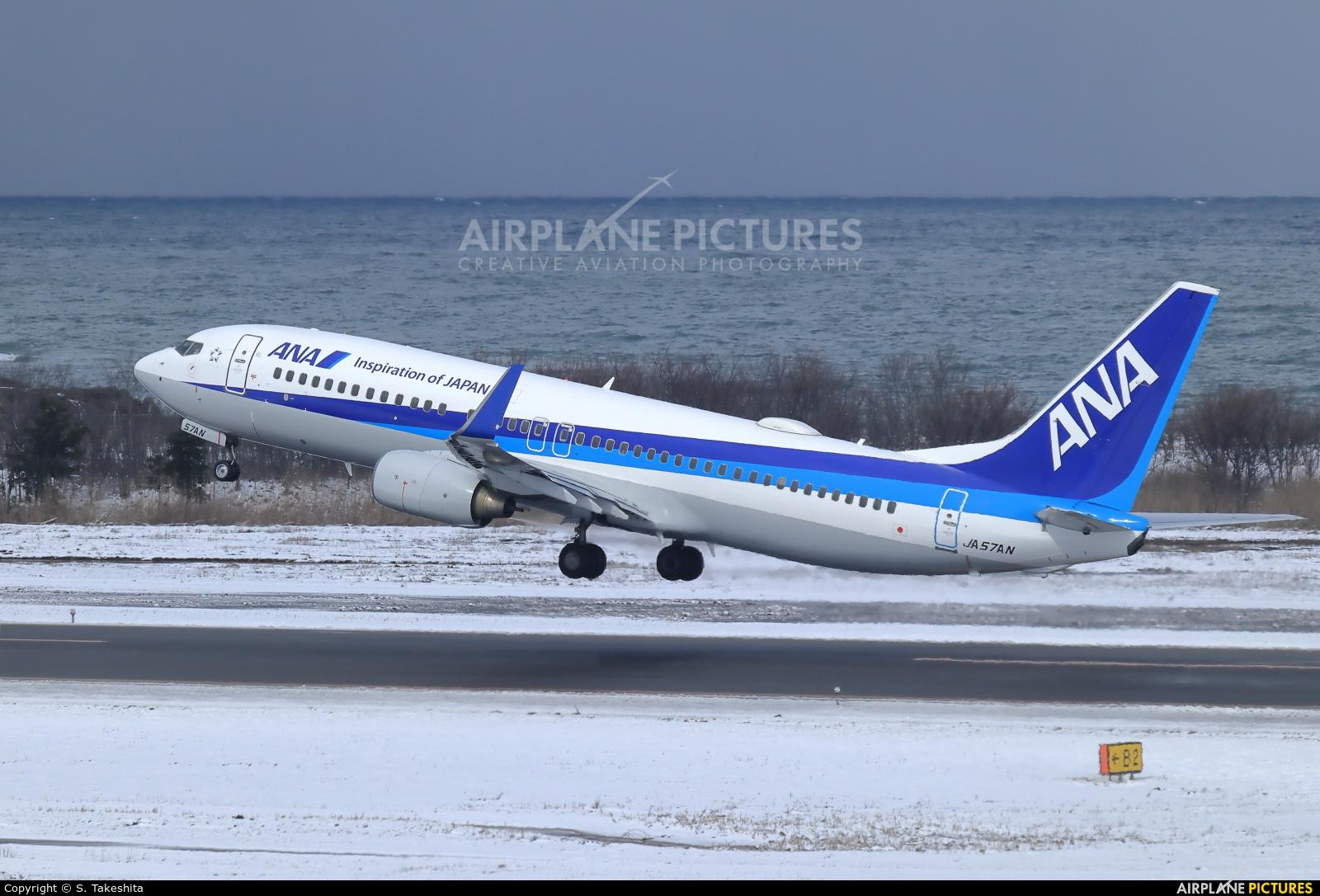 ANA - All Nippon Airways JA57AN aircraft at Niigata