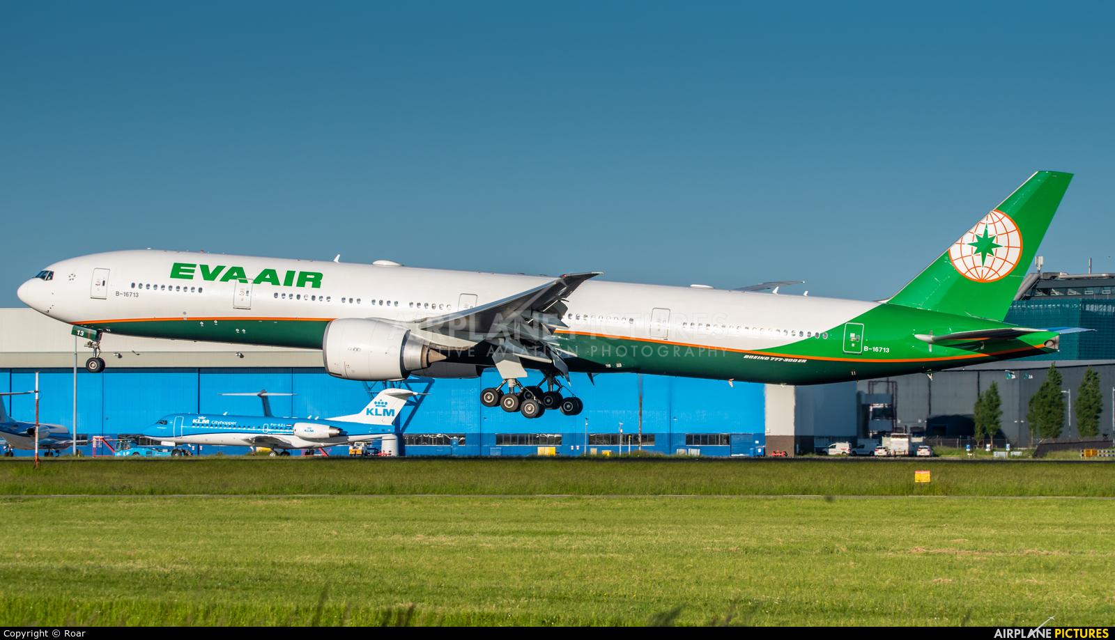 Eva Air B-16713 aircraft at Amsterdam - Schiphol