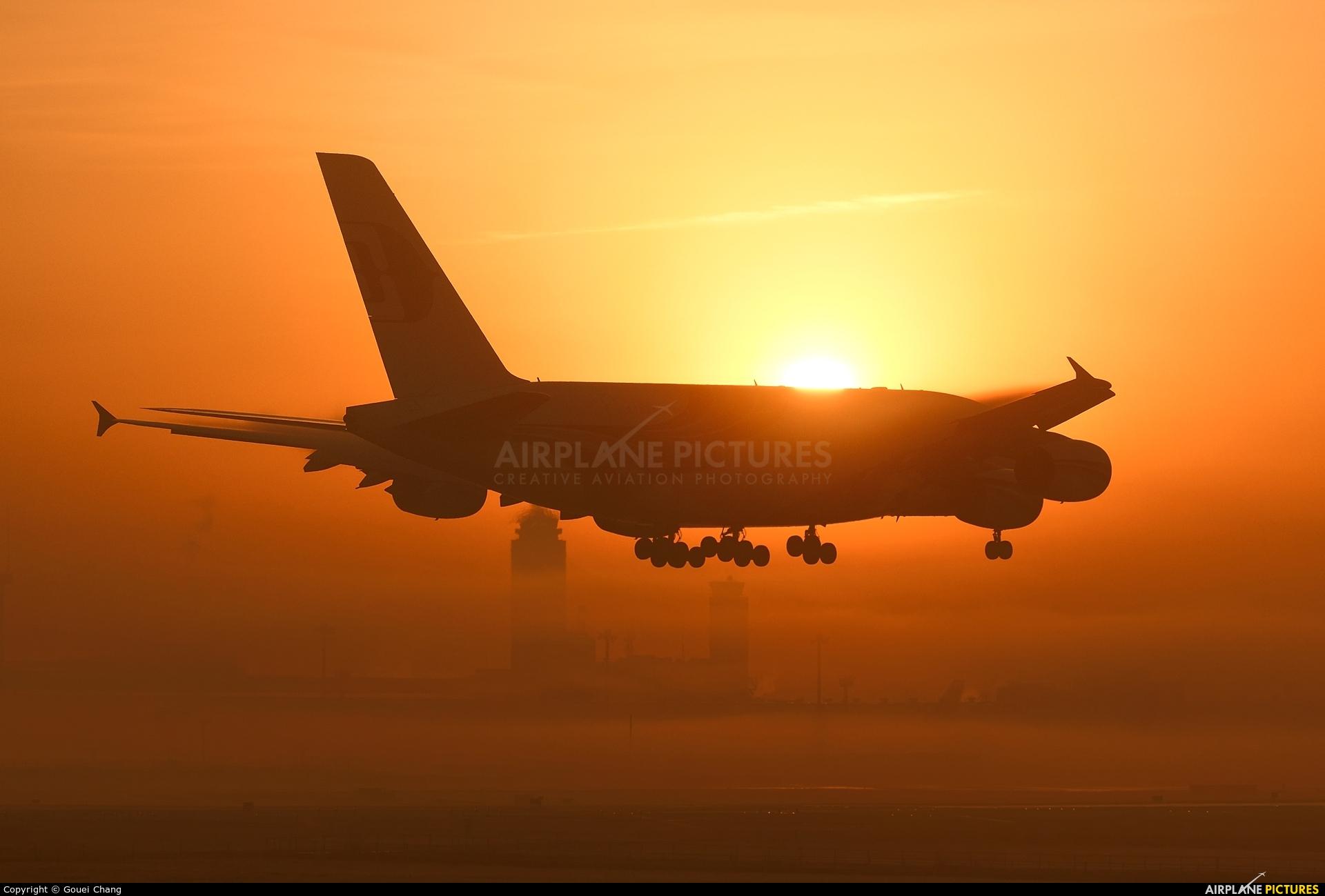 Malaysia Airlines 9M-MNC aircraft at Tokyo - Narita Intl