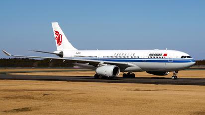 B-6541 - Air China Airbus A330-200