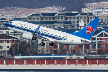 B-5069 - China Southern Airlines Boeing 737-700