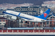 B-5069 - China Southern Airlines Boeing 737-700 aircraft