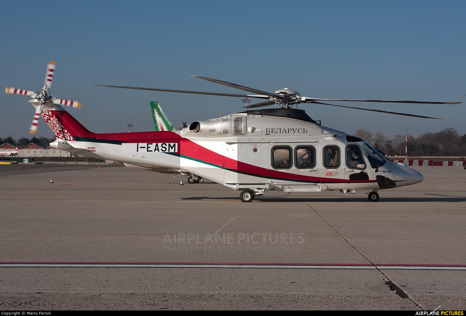 Private I-EASM aircraft at Milan - Malpensa