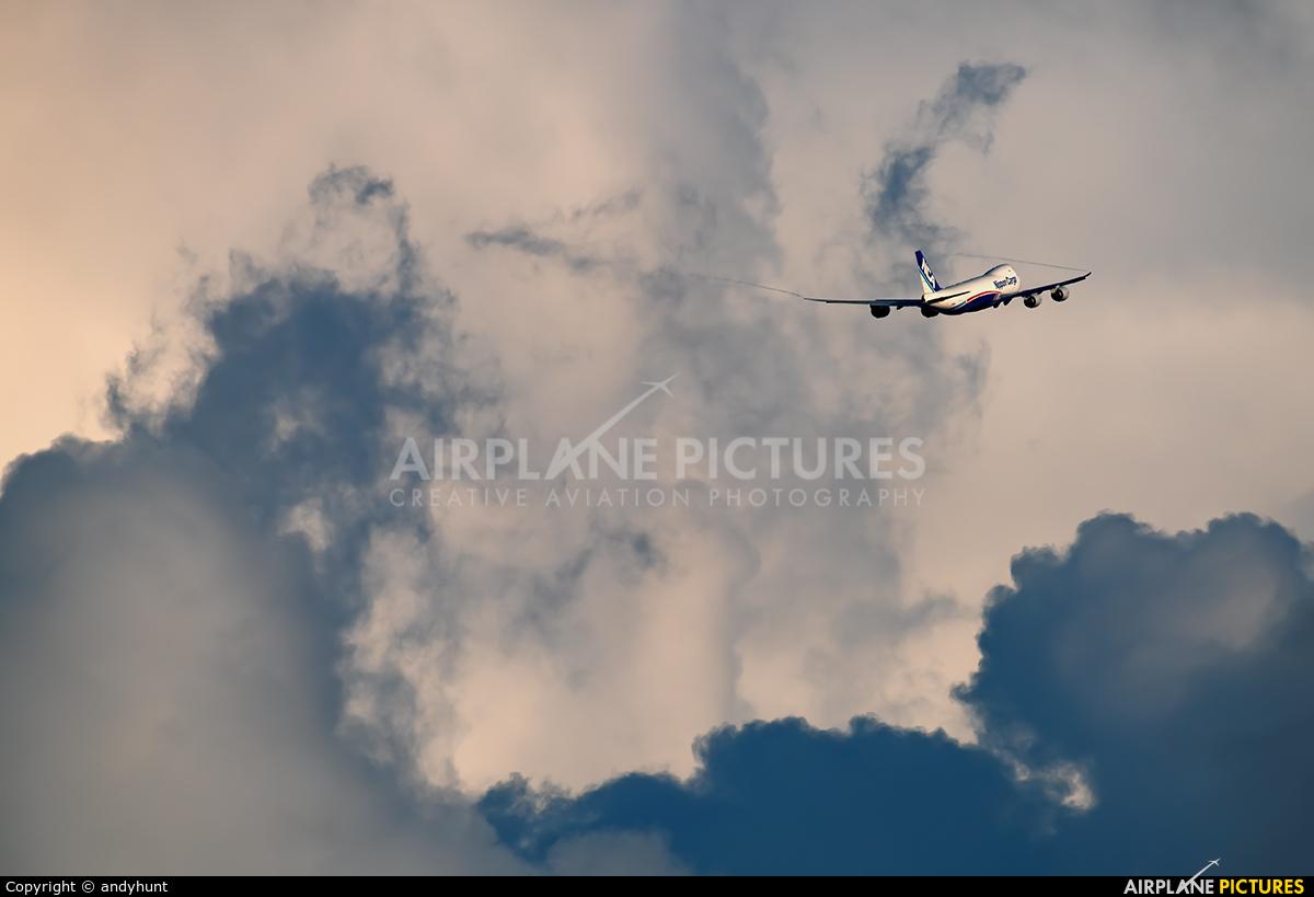 Nippon Cargo Airlines JA16KZ aircraft at Singapore - Changi