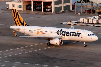 B-50018 - Tigerair Taiwan Airbus A320