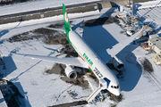 B-17883 - Eva Air Boeing 787-9 Dreamliner aircraft