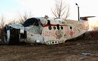 YU-BRN - PKB Korporacija Antonov An-2 aircraft