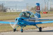 HB-UBW - Private Grumman American AA-5 Traveller aircraft