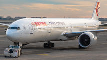 B-2005 - China Eastern Airlines Boeing 777-300ER aircraft