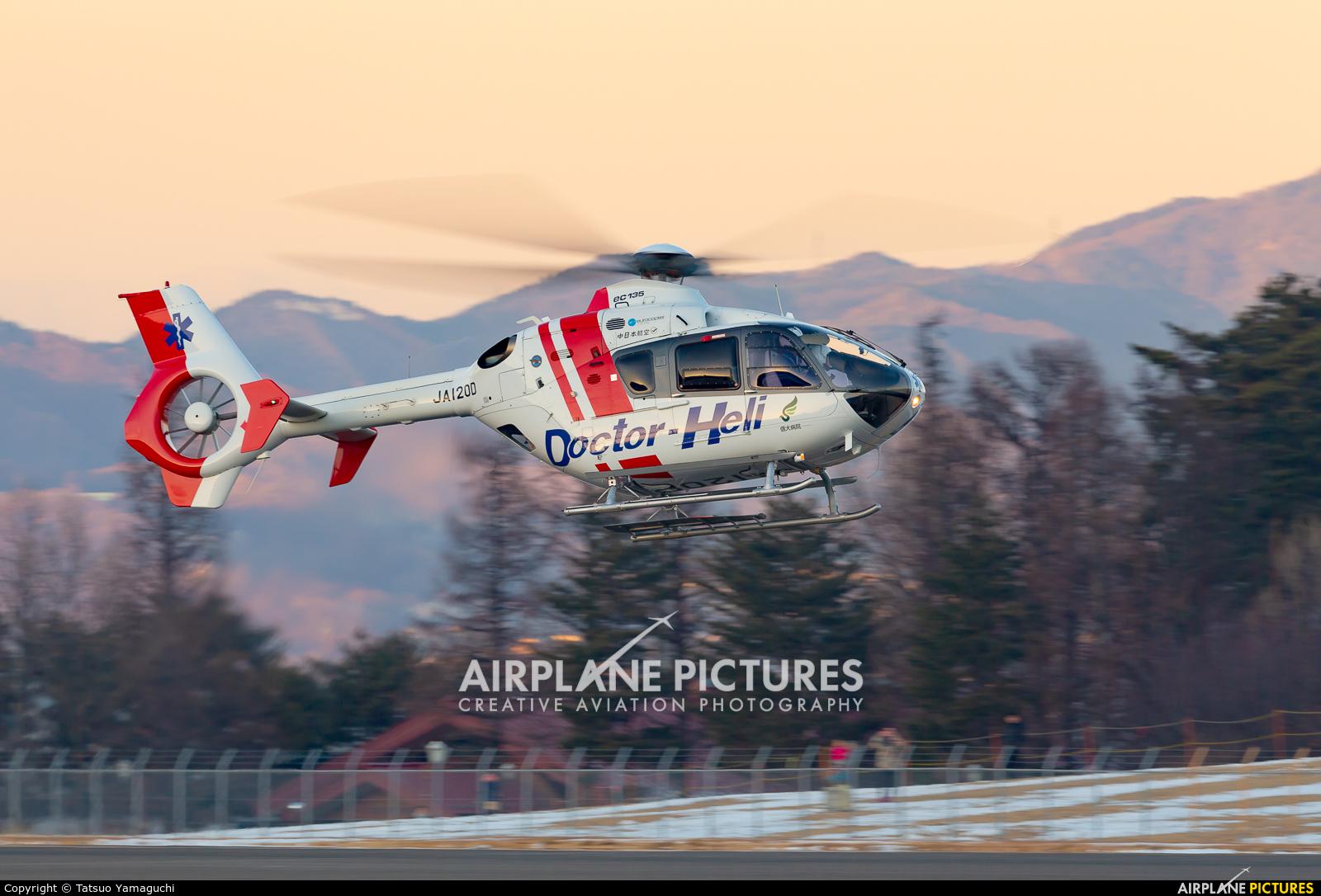 Nakanihon Air Service JA120D aircraft at Shinshu - Matsumoto