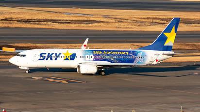 JA73NQ - Skymark Airlines S-Wing S-Wing