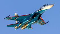 """08 - Russia - Air Force """"Russian Knights"""" Sukhoi Su-27P aircraft"""