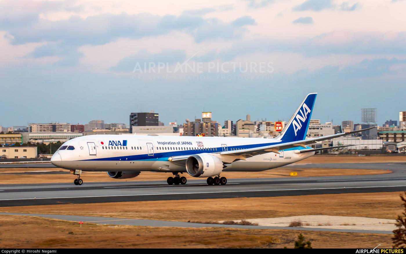 ANA - All Nippon Airways JA830A aircraft at Osaka - Itami Intl
