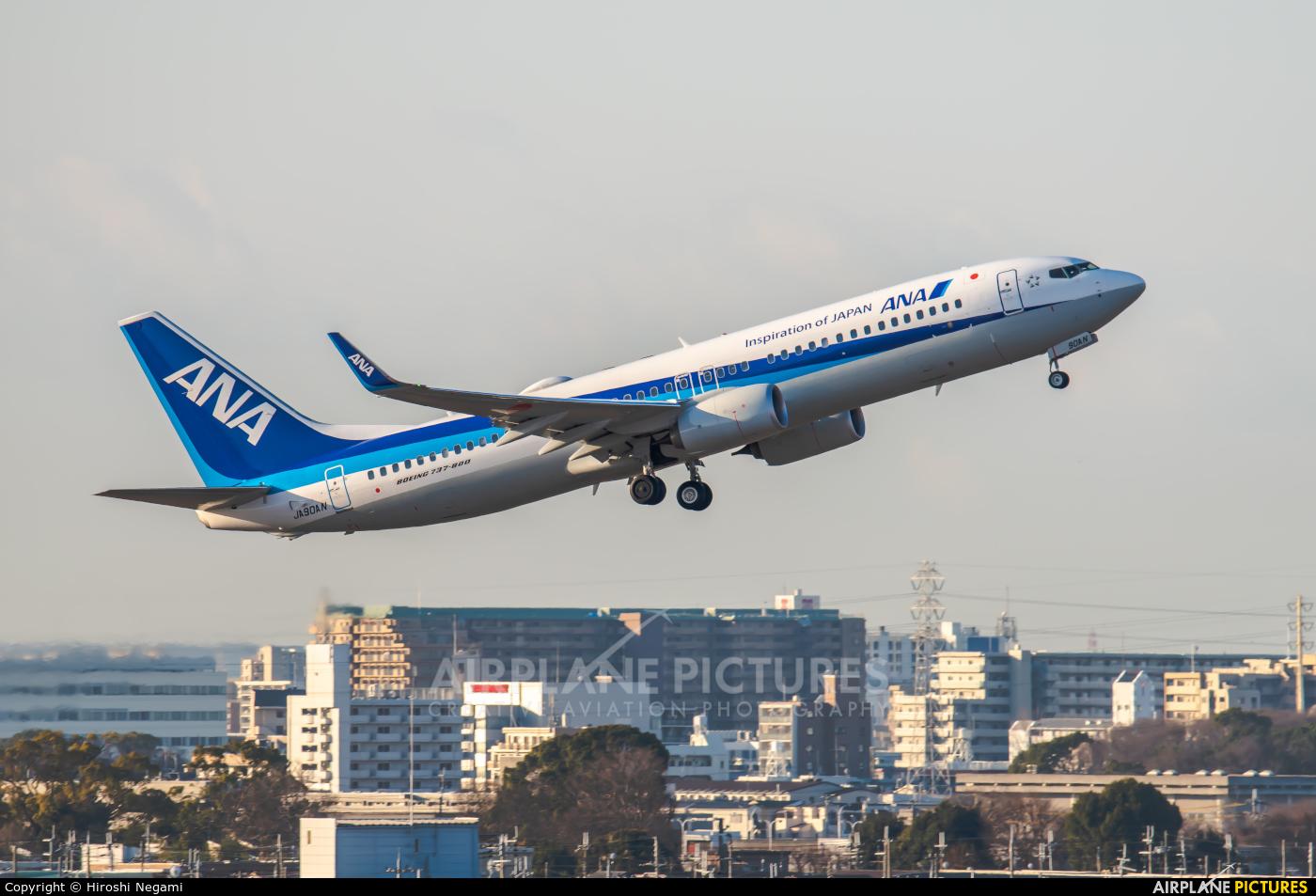 ANA - All Nippon Airways JA90AN aircraft at Osaka - Itami Intl