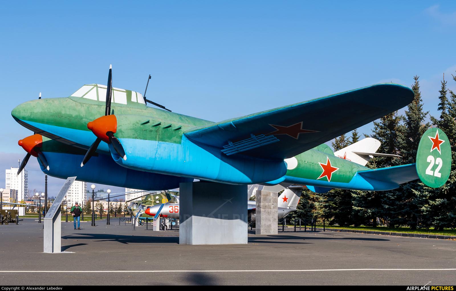 Russia - Air Force 22 aircraft at Kazan