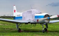 RA-44355 - Private Yakovlev Yak-18T aircraft