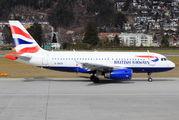 British Airways G-DBCB image